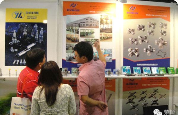 新加坡商品展
