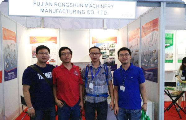 香港国际汽车零部件展