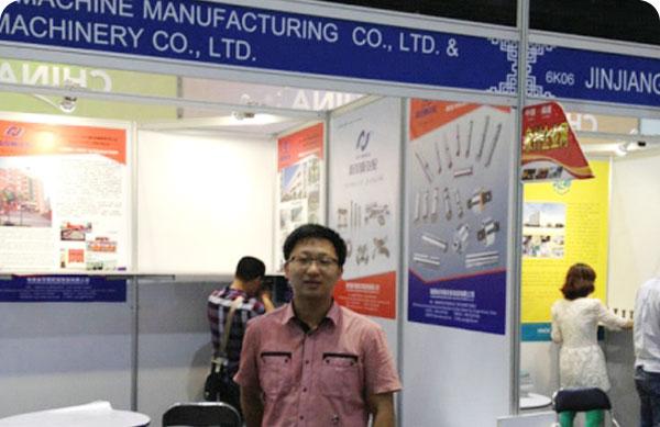 泰国汽车零部件展览会
